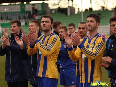 olimpia-grudziadz-arka-gdynia-by-malolat-37037.jpg